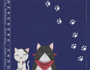 Rating: Safe Score: 4 Tags: neko nyamsas nyan_koi screening tama_(nyan_koi) User: acas