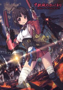 Rating: Safe Score: 29 Tags: akisorapx bandages gun koutetsujou_no_kabaneri monster mumei no_bra User: Mr_GT