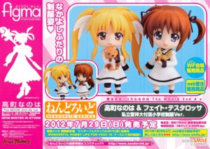 Rating: Safe Score: 2 Tags: chibi fate_testarossa mahou_shoujo_lyrical_nanoha photo takamachi_nanoha User: Hatsukoi