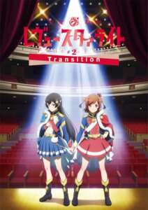 Rating: Safe Score: 13 Tags: aijou_karen heels kagura_hikari shoujo_kageki_revue_starlight tagme uniform User: saemonnokami