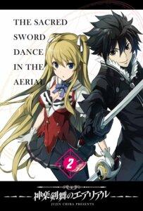 Rating: Safe Score: 9 Tags: cleavage francesca_baumann kagura_kenbu_no_aerial mutsumi_masato seifuku sword thighhighs User: zyll
