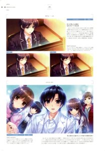 Rating: Questionable Score: 8 Tags: tagme ushinawareta_mirai_wo_motomete User: Twinsenzw