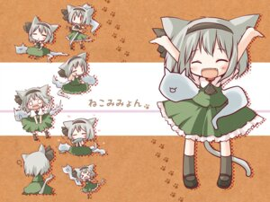 Rating: Safe Score: 14 Tags: animal_ears chibi futami_yayoi konpaku_youmu tail touhou User: inumimi.7