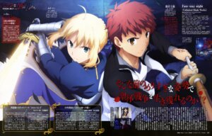 Rating: Safe Score: 23 Tags: armor dress emiya_shirou fate/stay_night fate/stay_night_unlimited_blade_works fukuyama_dai saber sword weapon User: drop