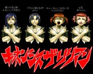 Rating: Safe Score: 4 Tags: fukuzawa_yumi maria-sama_ga_miteru matsudaira_touko mizuno_youko ogasawara_sachiko seifuku wallpaper User: Radioactive