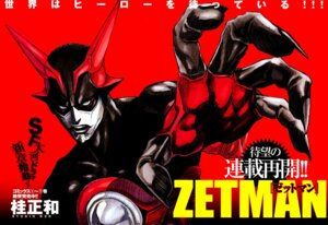Rating: Safe Score: 2 Tags: bodysuit horns katsura_masakazu male zet zetman User: Radioactive