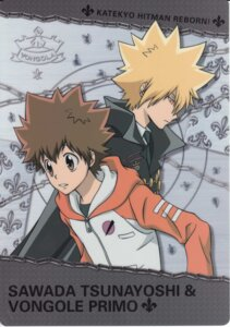 Rating: Safe Score: 2 Tags: giotto katekyo_hitman_reborn! male sawada_tsunayoshi User: Radioactive