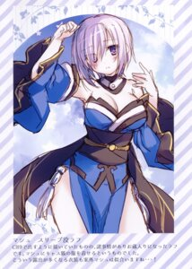 Rating: Questionable Score: 9 Tags: cosplay fate/grand_order mash_kyrielight tamamo_no_mae toosaka_asagi User: Radioactive