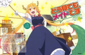 Rating: Safe Score: 34 Tags: asama_hidehiro horns kobayashi-san_chi_no_maid_dragon maid tail tooru_(kobayashi-san_chi_no_maid_dragon) User: drop