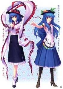 Rating: Safe Score: 37 Tags: hinanawi_tenshi nagae_iku neko_works sayori touhou User: Aurelia