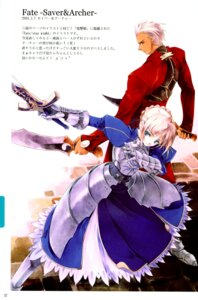 Rating: Safe Score: 5 Tags: archer armor dress fate/stay_night saber sumi_keiichi sword User: Radioactive