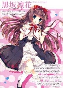 Rating: Safe Score: 58 Tags: dress hisama_kumako moco_chouchou rinka_kurosaka User: Twinsenzw