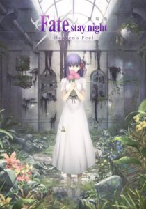 Rating: Safe Score: 80 Tags: dress fate/stay_night fate/stay_night_heaven's_feel matou_sakura takeuchi_takashi User: SubaruSumeragi