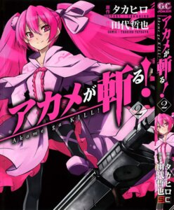 Rating: Safe Score: 19 Tags: akame_ga_kill! crease dress gun mein pantyhose tashiro_tetsuya User: Radioactive