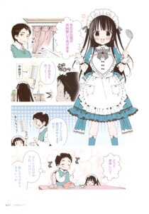 Rating: Safe Score: 13 Tags: maid mitsuki_(mangaka) User: fireattack