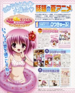Rating: Safe Score: 20 Tags: bikini minato_tomoka ro-kyu-bu! swimsuits User: SubaruSumeragi