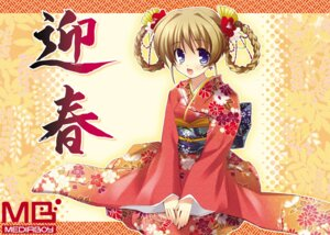 Rating: Safe Score: 12 Tags: kimono tagme watermark User: Radioactive