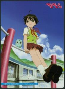 Rating: Safe Score: 2 Tags: fujimura_hatoko konuri-chan petopeto-san seifuku User: Radioactive