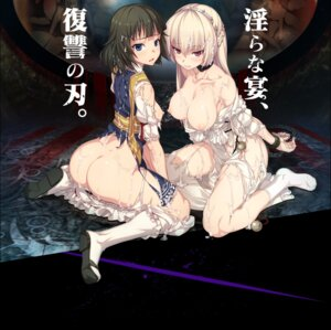 Rating: Explicit Score: 159 Tags: akabeisoft3 ass breasts cum digital_version dress nipples no_bra nopan okuhasu_mero open_shirt ryakudatsusha_no_inen sakyuuan torn_clothes User: moonian