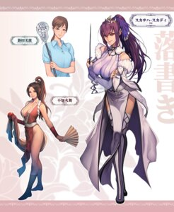 Rating: Questionable Score: 33 Tags: breast_hold cleavage dress fatal_fury fate/grand_order japanese_clothes no_bra oda_non scathach_skadi shiranui_mai thighhighs weapon User: Radioactive