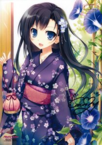 Rating: Safe Score: 98 Tags: autographed karory yukata User: batinthebelfry