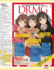 Rating: Safe Score: 17 Tags: honda_mio nagamachi_hideki seifuku shibuya_rin shimamura_uzuki the_idolm@ster the_idolm@ster_cinderella_girls User: saemonnokami
