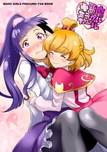 Rating: Safe Score: 12 Tags: kurose_kousuke mahou_girls_precure! pantyhose pretty_cure yuri User: saemonnokami