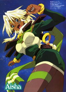 Rating: Safe Score: 9 Tags: aisha_clanclan animal_ears armor dress garter nekomimi pantyhose saitou_takuya seihou_bukyou_outlaw_star User: Radioactive