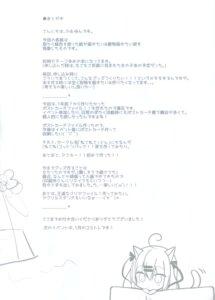 Rating: Safe Score: 2 Tags: fumuyun sketch text User: kiyoe