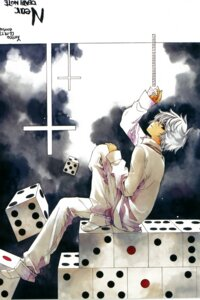 Rating: Safe Score: 11 Tags: death_note male near User: Radioactive