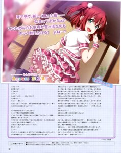 Rating: Safe Score: 26 Tags: inou_shin kurosawa_ruby love_live!_sunshine!! User: drop