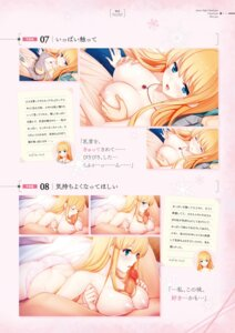 Rating: Explicit Score: 16 Tags: bethly_rose_daisley breast_grab breasts cum digital_version fellatio gin'iro_haruka koizumi_amane nipples paizuri penis tone_work's User: Twinsenzw