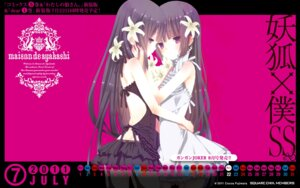 Rating: Safe Score: 39 Tags: calendar dress fujiwara_cocoa inu_x_boku_ss shirakiin_ririchiyo wallpaper yuri User: alimilena