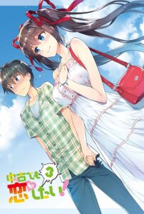 Rating: Safe Score: 30 Tags: aramiya_seiichi ayame_kotoko breast_hold chuuko_demo_koi_ga_shitai! dress redrop summer_dress User: kiyoe