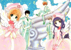 Rating: Safe Score: 5 Tags: card_captor_sakura clamp daidouji_tomoyo dress fixed kinomoto_sakura kinomoto_touya li_syaoran tsukishiro_yukito wings User: cosmic+T5
