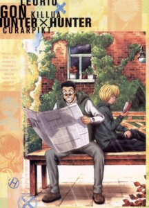 Rating: Safe Score: 3 Tags: hunter_x_hunter kurapika leorio male tagme User: Radioactive