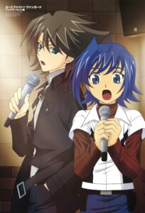 Rating: Safe Score: 4 Tags: cardfight_vanguard kai_toshiki male sendou_aichi tominaga_mari User: Radioactive