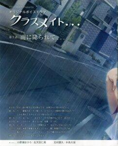 Rating: Safe Score: 1 Tags: classmate... fixme landscape nishiki_yoshimune stitchme wet User: admin2