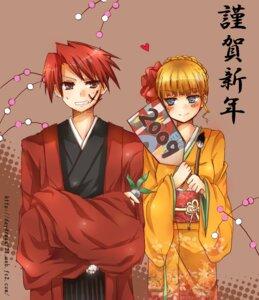 Rating: Safe Score: 4 Tags: beatrice hinase_haruka kimono umineko_no_naku_koro_ni ushiromiya_battler User: charunetra