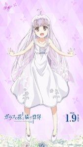 Rating: Safe Score: 22 Tags: dress glass_no_hana_to_kowasu_sekai remo_(garakowa) summer_dress tagme User: Hatsukoi