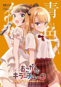 Rating: Safe Score: 6 Tags: dress horns seifuku shigure_ui tagme User: kiyoe