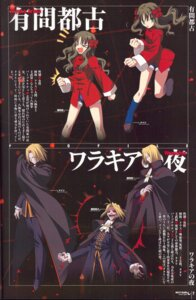 Rating: Safe Score: 6 Tags: arima_miyako melty_blood screening tsukihime type-moon wallachia User: Irysa