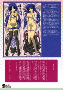 Rating: Explicit Score: 20 Tags: amatsumi_sora_ni! bra breasts censored dakimakura grapefruit nipples open_shirt panty_pull pussy shintarou sketch thighhighs tobari_chisa User: admin2