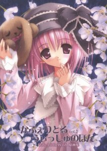 Rating: Safe Score: 8 Tags: cafe_little_wish dress lily lolita_fashion paper_texture tinkle User: Riven
