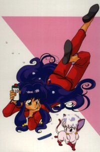 Rating: Safe Score: 5 Tags: ranma_½ shampoo User: ttfn