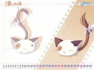 Rating: Safe Score: 15 Tags: calendar gaiju izumi_tsubasu mashiroiro_symphony palette pannya wallpaper User: maurospider