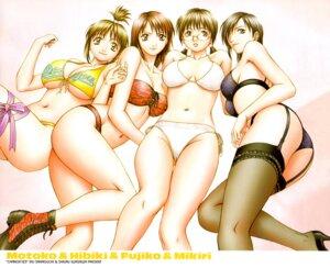 Rating: Questionable Score: 30 Tags: ass bikini cameltoe change123 cleavage fujiko garter gettou_motoko hibiki_(change123) iwasawa_shiuri mikiri stockings swimsuits thighhighs underboob User: Nazzrie