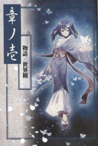 Rating: Safe Score: 5 Tags: akaiito hal hatou_yumei scanning_artifacts User: Waki_Miko