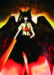 Rating: Safe Score: 4 Tags: kami_amane_kurohime reiuji_utsuho touhou wings User: charunetra