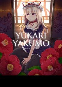 Rating: Safe Score: 9 Tags: dress garnet_(artist) pantyhose touhou yakumo_yukari User: KazukiNanako